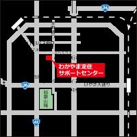 わかやま定住サポートセンター地図
