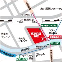 東京交通会館地図
