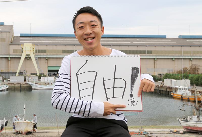 井上慶祥さん