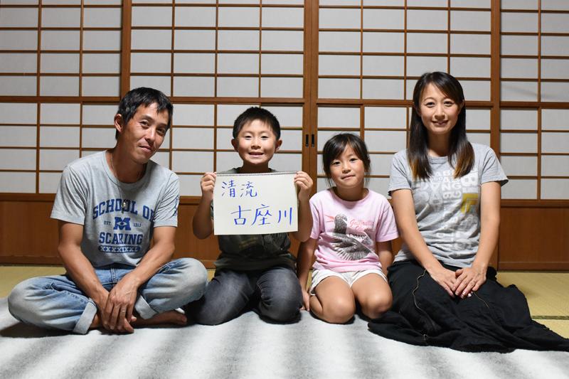 山本温子さんご家族